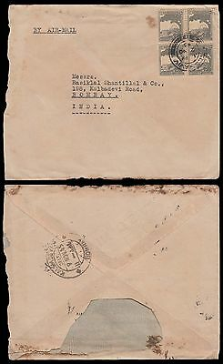 PALESTINE 10c BLOCK OF 4 ON COVER TO INDIA