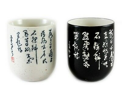 Tang Tea Poem Chinese Teacup, Cup