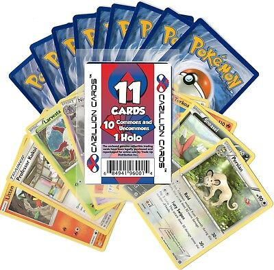 Cazillion Cards Pokemon 11 Card Repack ( Commons/uncommons, Holo )