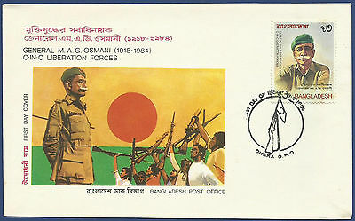 Bangladesh 1984 Mnh Fdc First Day Cover General M A G Osmani Forces