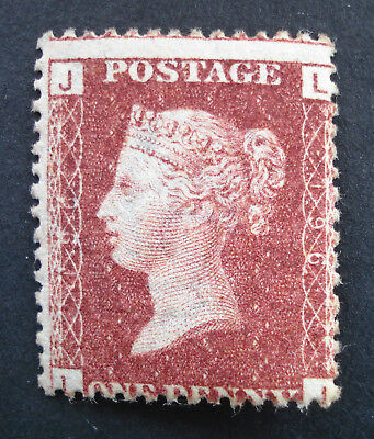QV  GB   1d red   SG43   Plate 196   Mint   1876  Very Good Condition