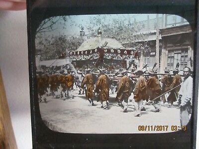 Atq Magic Lantern Glass Slide China  Chinese Funeral