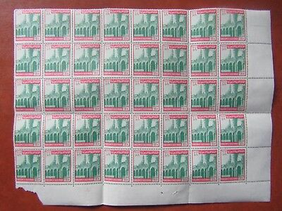 1968 MINT SHEET OF 40 X 8p GREEN AND RED STAMPS FROM SAUDI ARABIA
