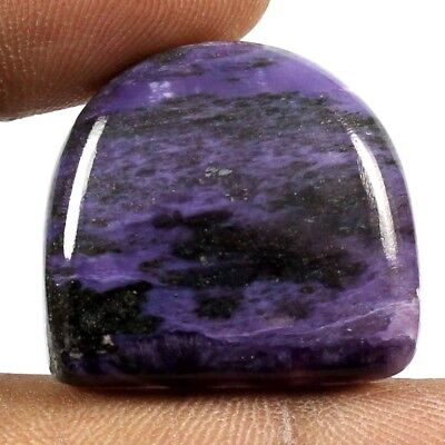 42.65ct Nice Quality Natural Designer Charoite Loose Gemstone Fancy Cabochon