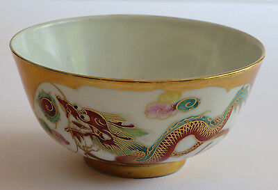 Vintage Chinese Porcelain Bowl, Dragon/Phoenix With Gold, Hand Painted Feng Shui