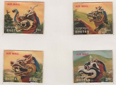 Bhutan Airmail Masks Series 4 Values Mint 3D Set