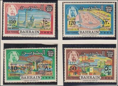 Bahrain 1968 View Of Isa Town 4 Values Complete Mnh Set (Sg 158 - 61)