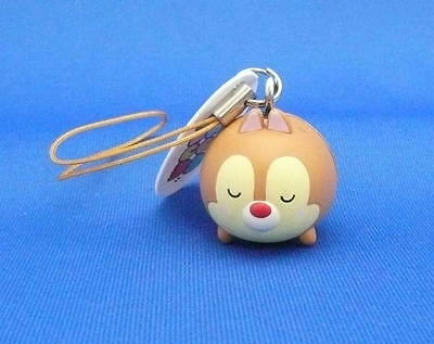 Dale 2 Japan Disney TSUM TSUM Keychain Strap collectable Game Prize limited AIR