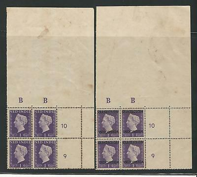 Netherlands Indies stamp Queen Wilhemina and with overprint INDONESIA and 3 bars
