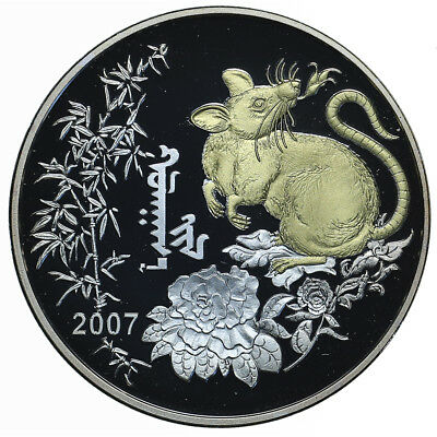 Mongolia 500 togrog 2007 silver 925 25 g. The Goldplated Rat PROOF