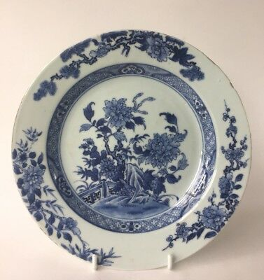 Antique 18th Century Chinese Porcelain Plate C1750