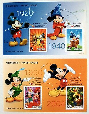 2005 China Mickey Mouse Disney Stamps Fantasia Steamboat Willie 2 Cartoon Sheets