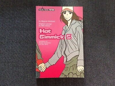 Hot Gimmicks S. Manga Book.