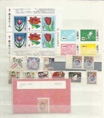 Japan anti TB charity stamps selection incl imperf clearance