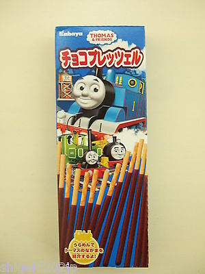 Kabaya Thomas & Friends Chocolate Pretzels Japanese Candy New Made in Japan
