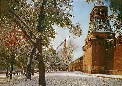 Picture Postcard- Moscow