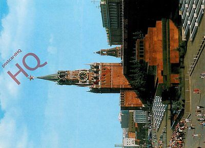 Picture Postcard:;Moscow, Red Square