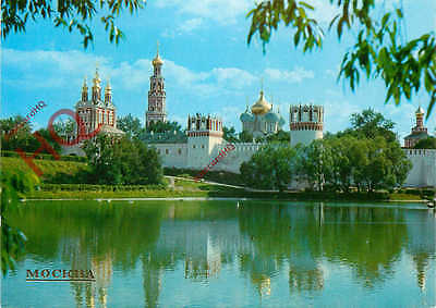 Picture Postcard:;Moscow
