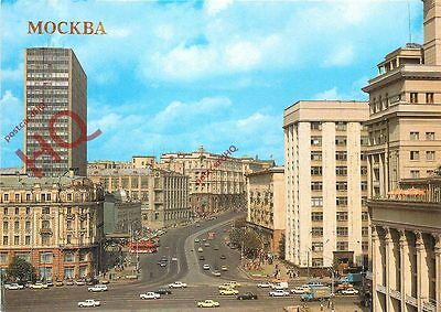 Picture Postcard:;Moscow, Gorky Street