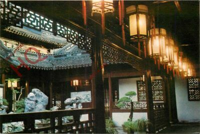 Picture Postcard:;Tower For Beholding The Moon In The Yu Garden