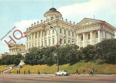 Picture Postcard~ Moscow, White Building