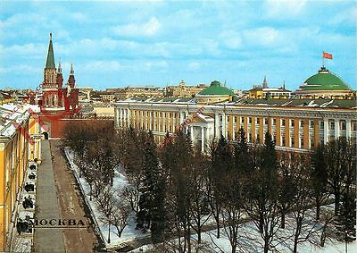 Picture Postcard::Moscow
