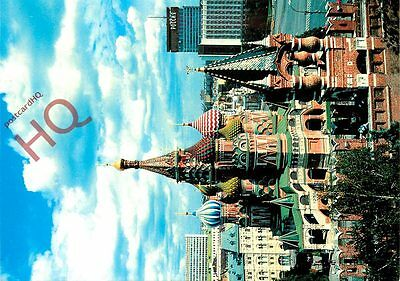Picture Postcard, Moscow, St. Basil's Cathedral