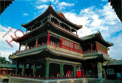 Picture Postcard::China, The Deheyuan Theatre