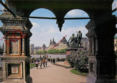 Picture Postcard, Moscow, Red Square