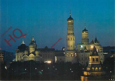 Picture Postcard: Moscow, The Kremlin