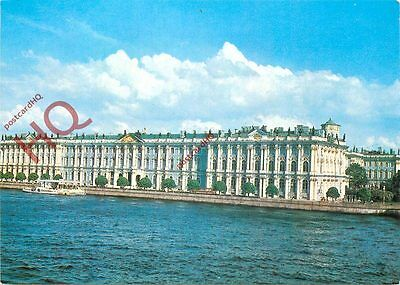 Picture Postcard-:Leningrad, The Hermitage (Winter Palace)
