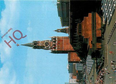 Picture Postcard-:Moscow, Red Square