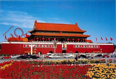 Picture Postcard--China, Tiananmen Gate-Tower