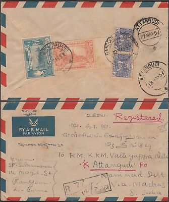 Burma 1954 Nice Registered Airmail Cover