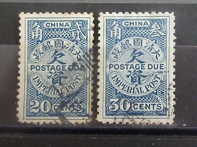 CHINA  Old Classic DUE Stamps - Used  - VF - r59e4104