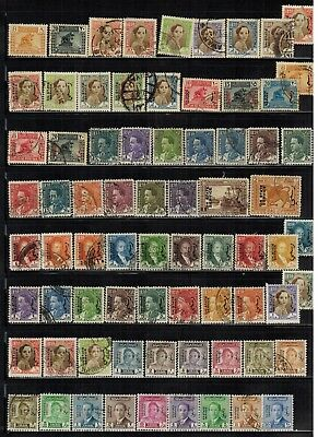 Lot of Iraq Old Stamps Used