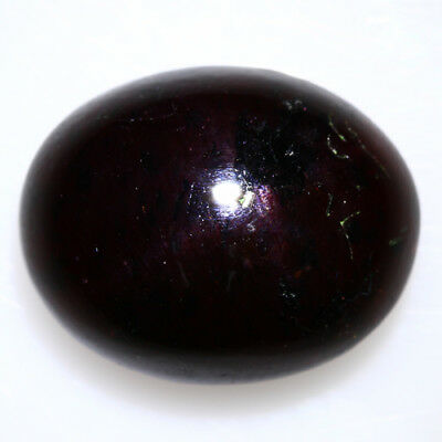 13.960 Ct Exclusive Brilliant! 100% Natural Top Red Garnet Star Unheated Cab !!!