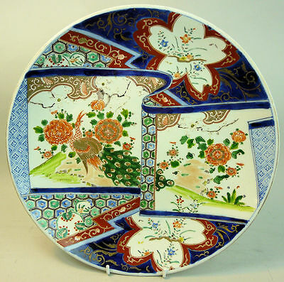 Antique Japanese Meiji Period Arita Imari Porcelain Wall Plate C.1890 - 1910