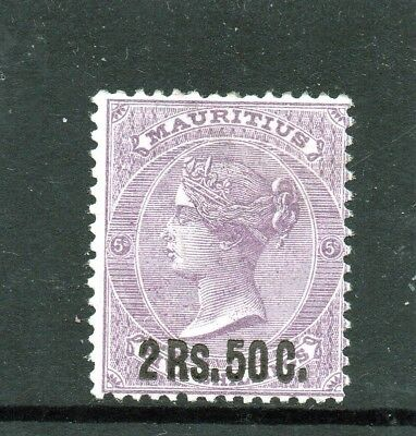 1878 mauritius postage stamp 2Rs.50c on5/- l.m.m. sg.91 cat £22.