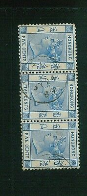 (HKPNC) HONG KONG #RC 1882 QV 5c STRIP 3 SWATOW INDEX A CDS
