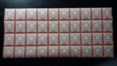 Middle East Stamps Litho Sheet X 40 Sc#47 1881 Sun 10c VF MNH $1600