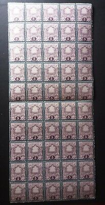 Middle East 1881 Stamps Sheet Sc#47 5 chahis Dull Violet VF MNH $2000 Scarce
