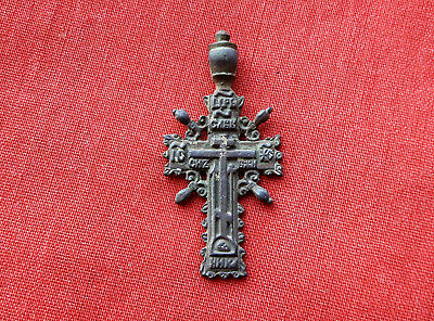 Ancient Russian Orthodox Neck Cross 18th Century