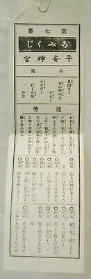 Chinese Letter 1978 at Sea ss Rotterdam 20th World Cruise