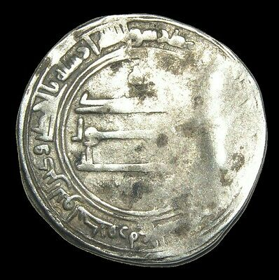 Unusual Error or Imitation Islamic Abbasid Al Ma'mum AR dirham Dated 200s RRR!