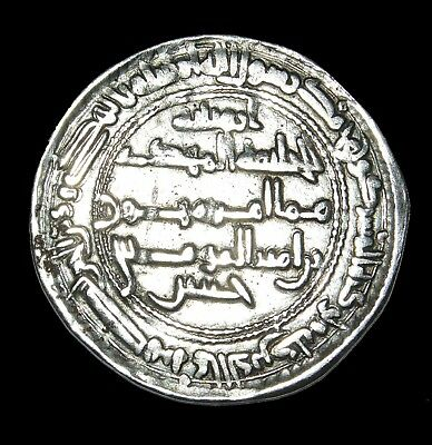Abbasid AR Dirham Mint: Harunabad Date 169h with the provincial name Arminiya R