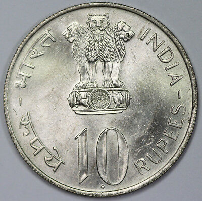 India 1972 25th Anniversary of Independence Silver 10 Rupees  Coin UNC