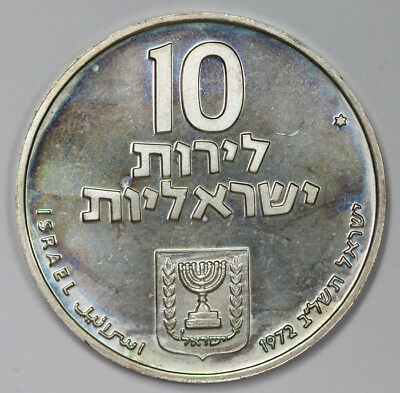 Israel 1972 Silver 10 Lirot Coin Proof