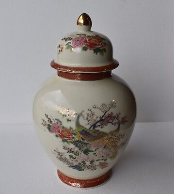 Satsuma Japan Peacock And Flowers Ginger Jar Urn Vase With Top