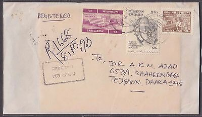 Bangladesh Registered Cover With Palestine Forces Unissued Stamp - Rare